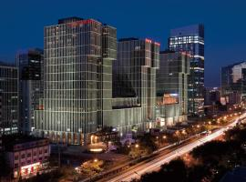 Wanda Vista Beijing, Pekin