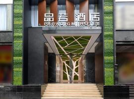 Guangzhou Paradigm Hotel, Cantón