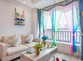 【Meet & Autumn】 Near Dongjiao Memory Chunxi Road One-Bedroom Apartment, Chengdú