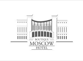 Moscow Boutique Hotel, Yerevan