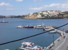 Esperides Sea, Ándros