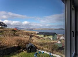 FaroeGuide, Hoyvík