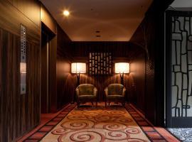 Hotel Morinokaze Tateyama, Тояма