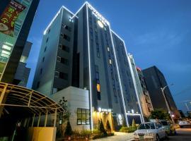 Cygnus Hotel, Asan