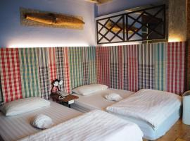 Cactus Resort & Hotel, Khon Kaen