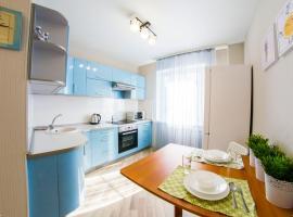 Apartment on Kotelnikova 6, Omsk