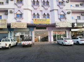 الجاديه الفاخره للشقق المفروشه 2, Al Baha