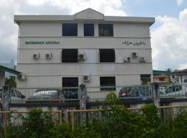 Millennium Budget Hostel, Bandar Seri Begawan
