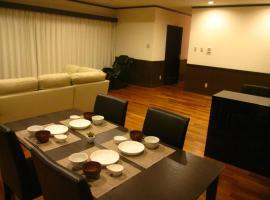 Guesthouse Kohama 176, Kohama