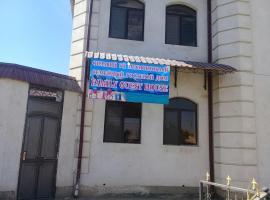 Guest House on Uzbekistanskaya, Oltinkŭl
