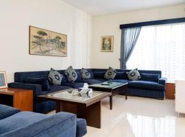 Hamra Apartment, Beyrouth