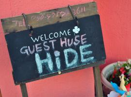 Guest house HiDE, Lake Toya