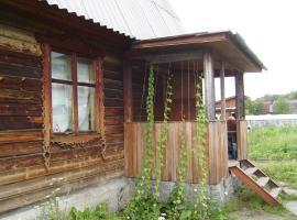 Hotel bartel, Nowosybirsk