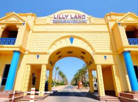 Lillyland beach club Hurghada, Хургада