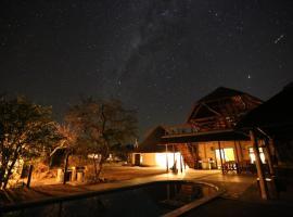 Lengau Lodge, Grietjie Game Reserve