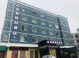 Yanju Hotel, Фошань