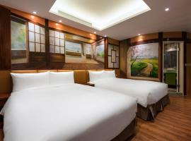Shichi Hotel, Kaohsiung