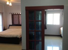 ZRA HOUSE, Miasto Phuket
