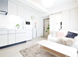 The Emilio 158 Shinjuku - Newly built designer's apartment hotel, Tokio