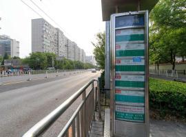 Beijing·Dongcheng·Dongzhimen·Yonghegong· Locals Apartment 00167040, Пекин