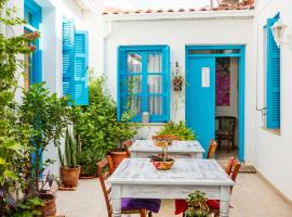 Cypriot Swallow Boutique Hotel, Lefkosa Turk