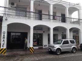 Condominio San Andres, Santa Cruz de la Sierra