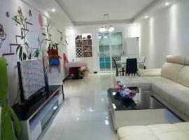 Nice Apartment With Air Condition Near Shenzhen North Railway Station, Shenzhen