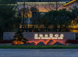 Mount Qingcheng Grand Hotel, Dujiangyan