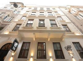 FERMAN PERA HOTEL, 伊斯坦布尔
