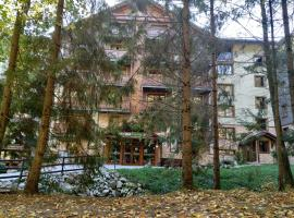 Fatrapark 2 apartman 309, Rużomberk