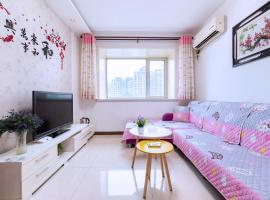 Romantic Apartment (Haihe Education Park), Tianjin