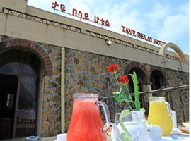 Taye Belay Hotel, Gonder