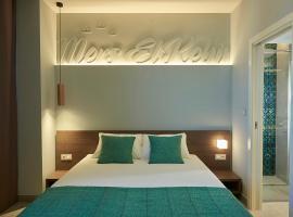 M Suite Hotel, Maison Blanche