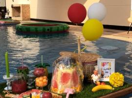 Eight a eight pool, Al Hamalah