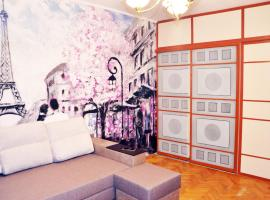 Central Day-flat Apartment Lavra, Kiev