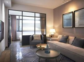 Wushi Boutique Apartment - Jingli, Chengdú
