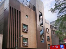 Erin Hotel, Taipéi