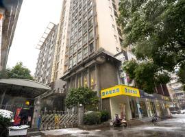 Bo Ke Yu Apartment Hotel Jin Ling Wang Fu Branch, Nanjing