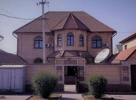 Blue Camel Guest House, Бишкек