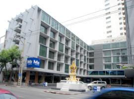 Ma Hotel, Bangkok