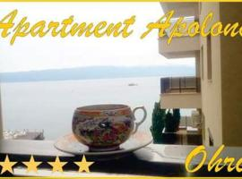 Hotel Park Apartment Apolona, Ohrid