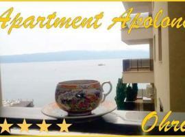 Hotel Park Apartment Apolona, Охрид