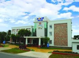 Hotel Star 39, Ho Chi Minh