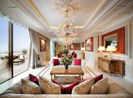 Royal Residence at the Atlantis by Giardino, 苏黎世