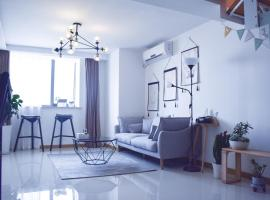 Nordic Cosy Loft Apartment, 厦门