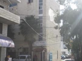 Ibda'a Guesthouse, Bethlehem