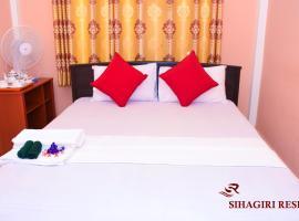 Sihagiri Residence, Sigiriya