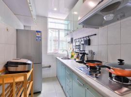 Beijing Chaoyang·Sanlitun· Locals Apartment 00115400, Pekín