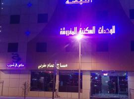 Areej Al Nahda Furnished Units, 利雅德