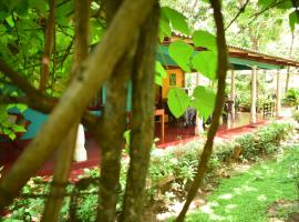 Palitha Homestay, Sigiriya